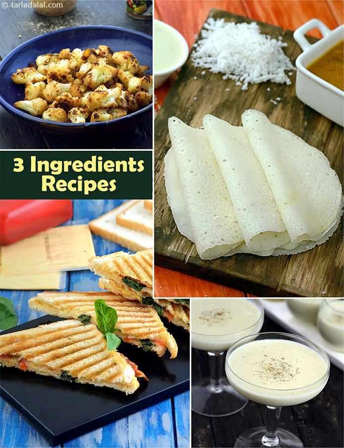 Quick 3 Ingredient Veg Recipes Quick Indian 3 Ingredient Recipes