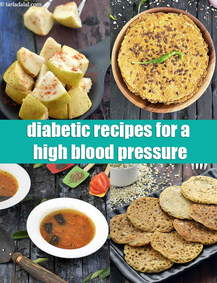 Diabetes and high blood pressure recipes diet having diabetes high blood sugar levels increases the chances of plaque formation in the arteries of the heart thereby narrowing them thus leading to forumfinder Choice Image