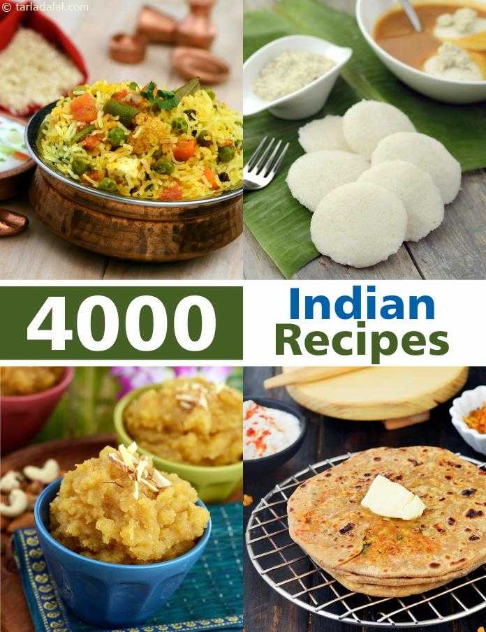 Indian recipes indian food recipes indian cuisine indian indian recipes forumfinder Gallery