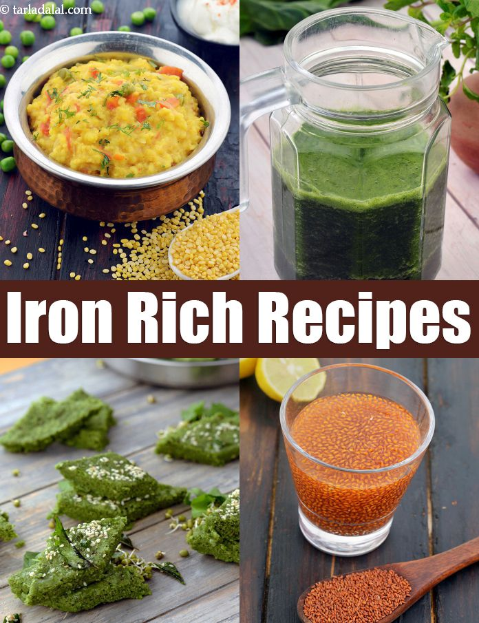 Iron rich recipes 270 iron rich veg foods iron rich diet page 1 iron rich veg recipes workwithnaturefo