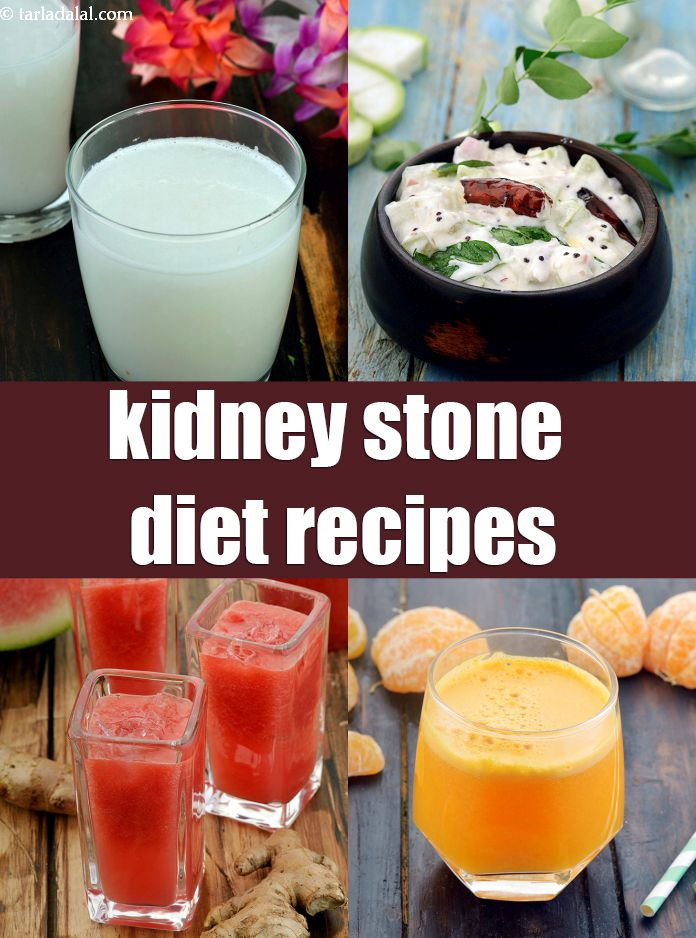 Indian Veg Kidney Stone Healthy Recipes Diet Symptoms Causes