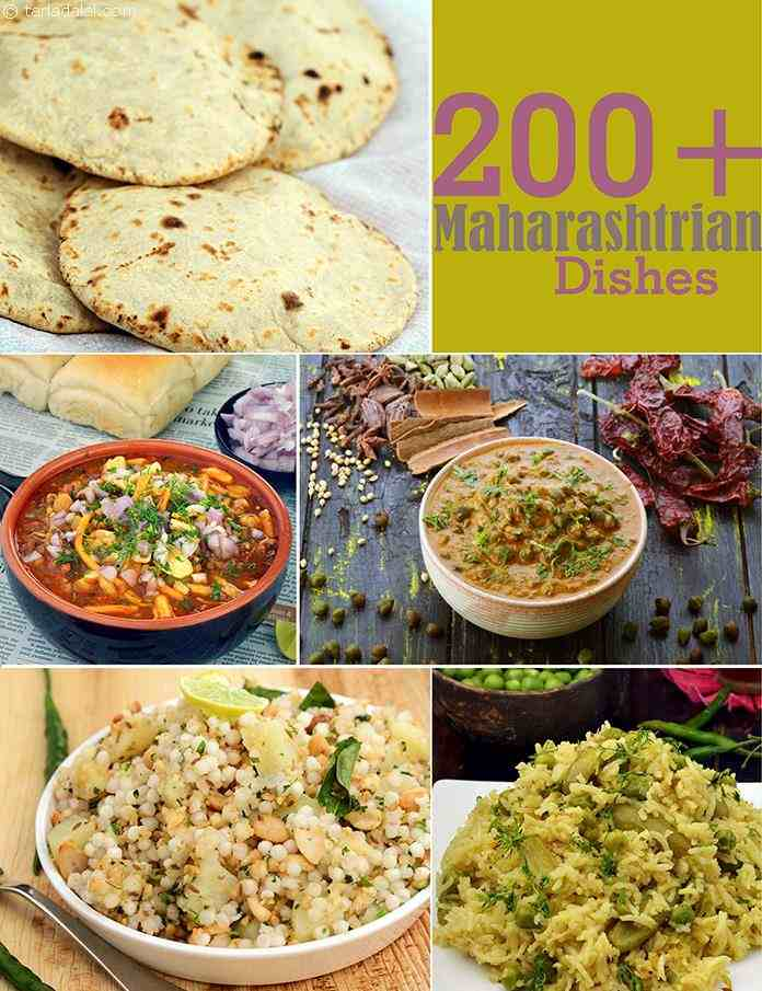 Maharashtrian recipes 320 maharashtrian veg recipes marathi food maharashtrian recipes forumfinder