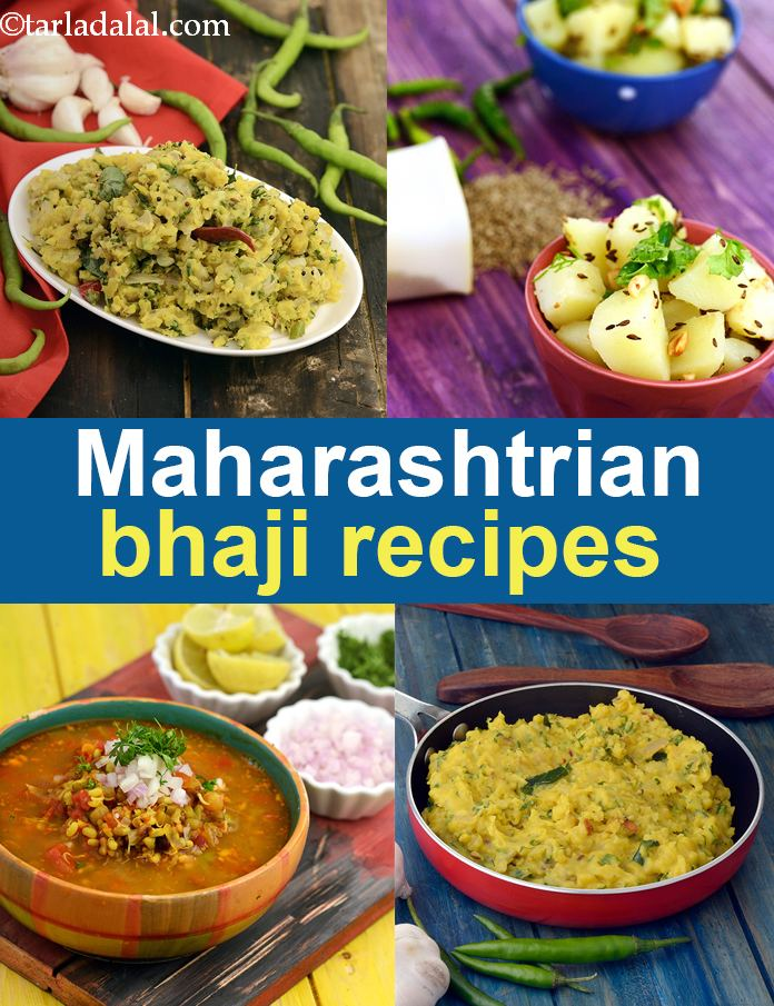 Maharashtrian bhaji recipes marathi vegetable recipes sabzi maharashtrian bhaji sabzi or vegetables forumfinder Image collections