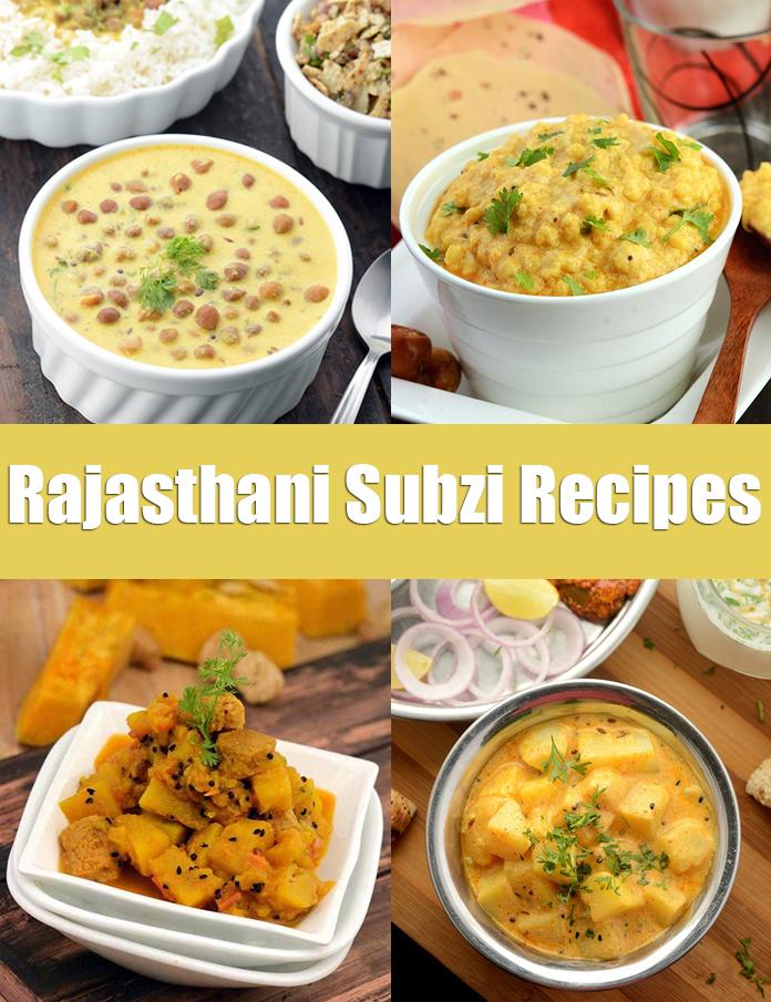 Ker sangri recipe traditional rajasthani sabzi by tarla dalal ker sangri recipe traditional rajasthani sabzi by tarla dalal tarladalal 3637 forumfinder Choice Image