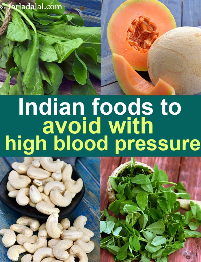 What foods to avoid high blood pressure