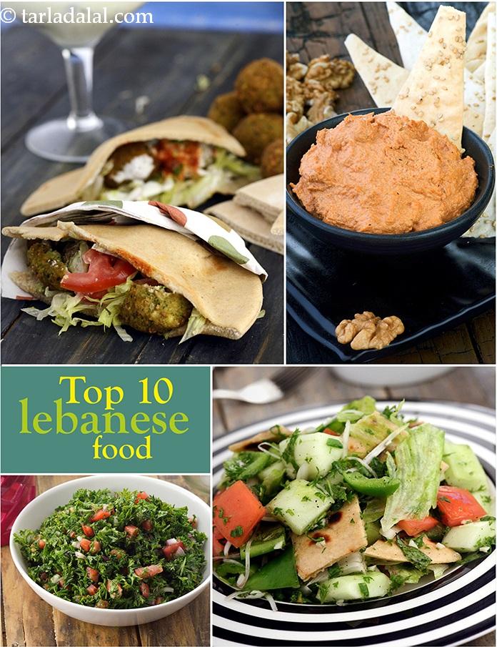 10 best veg lebanese recipes tarladalal 100 top 10 veg lebanese food recipes forumfinder Choice Image