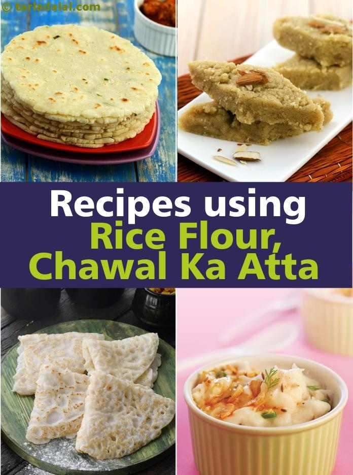 313 rice flour recipes rice flue indian recipes collection page rice flour recipes rice flour indian recipes forumfinder Gallery
