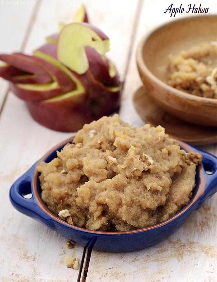 Apple Halwa recipe | by Tarla Dalal | Tarladalal.com | #33090