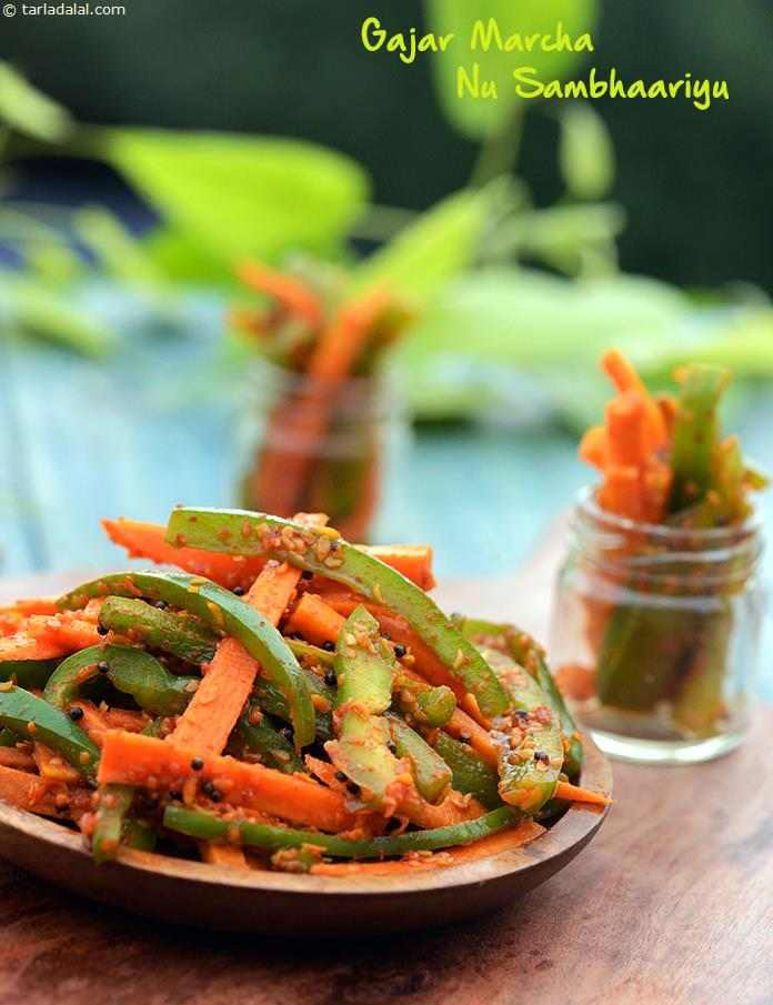 Gajar Marcha nu Sambhaariyu, a delectable accompaniment ready in minutes! carrots and capsicum, sautéed lightly with mustard seeds and tossed in a spicy masala.