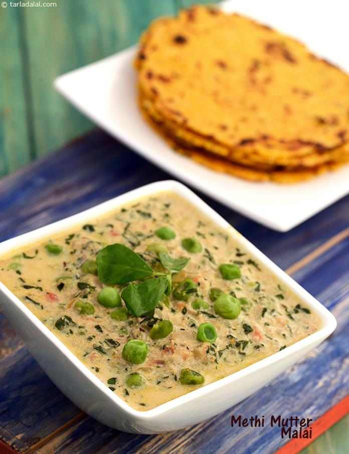 Methi and mutter are a super-hit combination, add fragrant masala paste,  a zestful freshly-ground dry masala and tangy tomato pulp  and you have an irresistible methi mutter malai on the table.