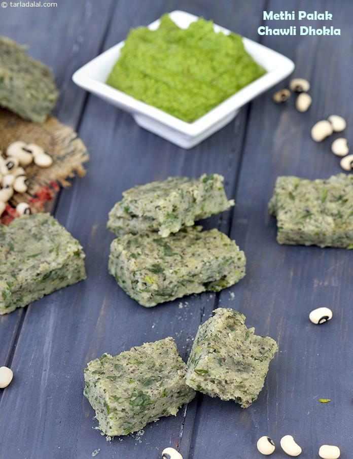 Methi palak chawli dhokla recipe healthy recipes by tarla methi palak chawli dhokla recipe healthy recipes by tarla dalal tarladalal 5628 forumfinder Image collections
