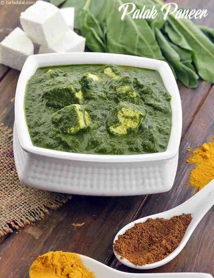 Palak paneer how to make homemade palak paneer recipe recipe palak paneer how to make homemade palak paneer recipe forumfinder Gallery