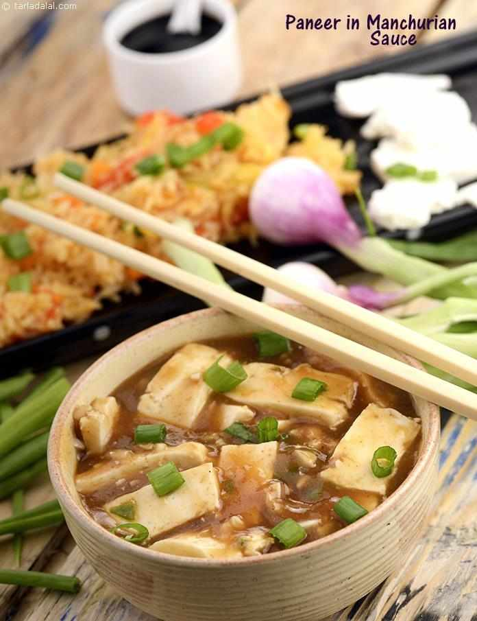 Tofu in manchurian sauce recipe by tarla dalal tarladalal by tarla dalal tofu in manchurian sauce forumfinder Images