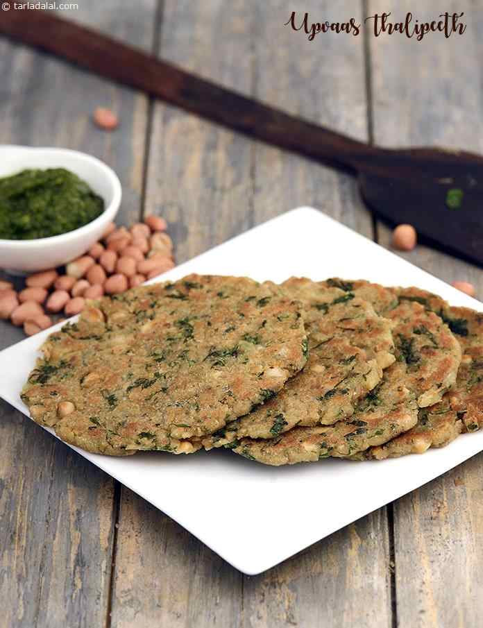 Upvaas Thalipeeth (  Faraal Recipe)