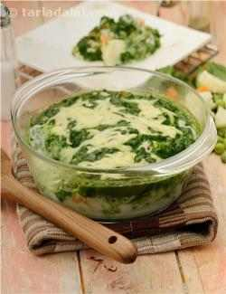 Creamy Mixed Vegetables in Spinach Gravy