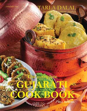 The complete gujarati cook book new edition cookbook by tarla dalal the complete gujarati cook book new edition forumfinder Images