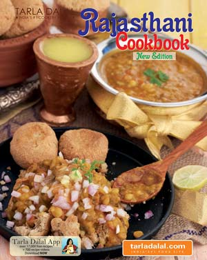 Rajasthani Cookbook Cookbook by Tarla Dalal | Tarladalal.com