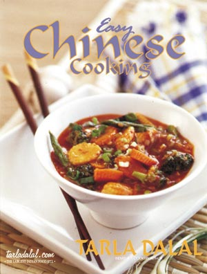 Easy chinese cooking cookbook by tarla dalal chinese recipes click on the cover image to sample content from the book easy chinese cooking forumfinder Images