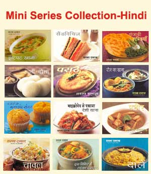 Mini Series Collection Hindi Cookbook By Tarla Dalal Tarladalal Com