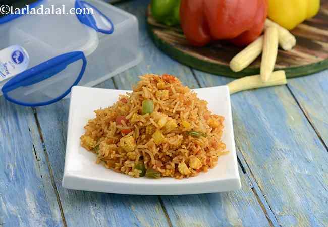 Baby Corn and Capsicum Rice