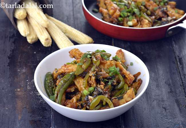 Chilli Baby Corn, Chinese Chilli Baby Corn