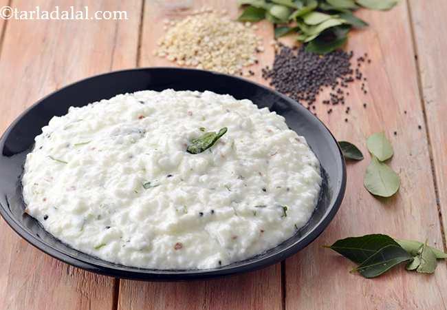 कर्ड राईस - Curd Rice, South Indian Curd Rice Recipe