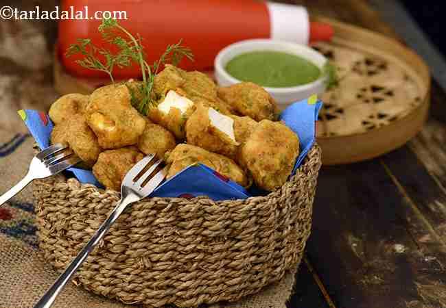 पनीर पकोड़ा, पंजाबी पनीर पकोड़ा रेसीपी - Paneer Pakoda, Punjabi Paneer Pakora Recipe