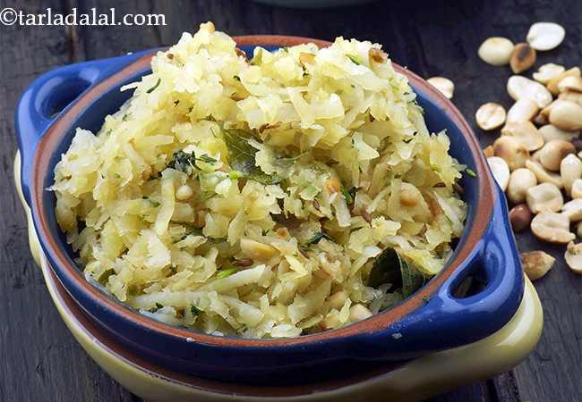 Sweet Potato Khichdi, Vrat, Upvas