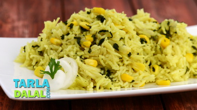 Indian recipes indian food recipes indian cooking indian corn methi pulao video forumfinder Gallery